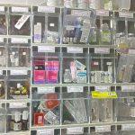 Protegido: Fármacos en Cuidados Críticos